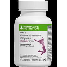 Formül 2 Vitamin & Mineral Kompleks Kadınlar İçin